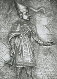 Father Crespi Artefact