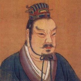Emperor Wu Ding