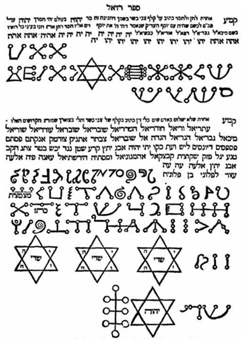 An excerpt from Sefer Raziel HaMalakh, featuring various magical sigils (or סגולות, seguloth, in Hebrew).