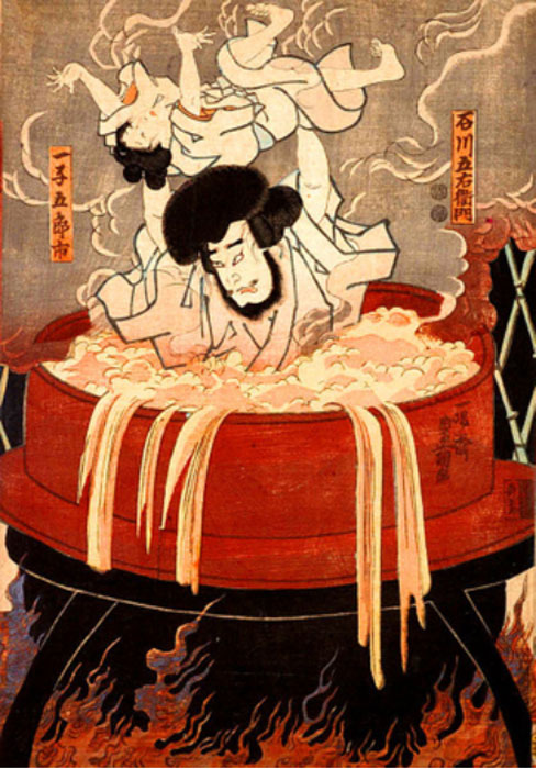The execution of Ishikawa Goemon, who holds his son above the cauldron of boiling oil