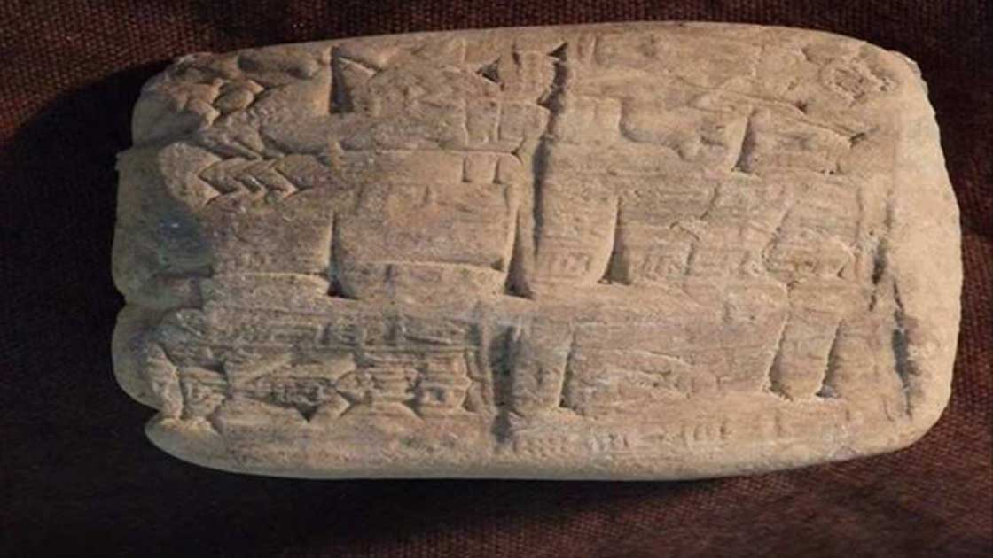 A cuneiform tablet seized from Hobby Lobby. This tablet contains economic/administrative information.