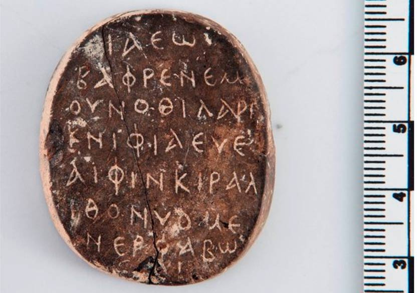 Ancient Greek Amulet With Strange Palindrome Inscription Discovered
