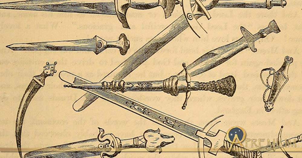Ancient Hebrew Swords.