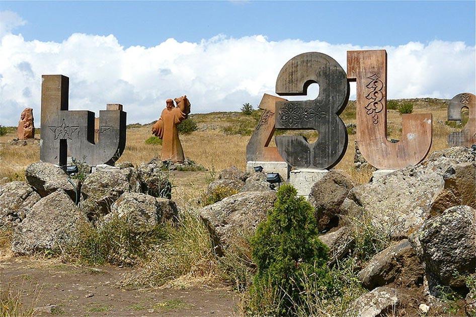 Armenian Alphabet Monument. Source: Rita Willaert / CC BY 2.0