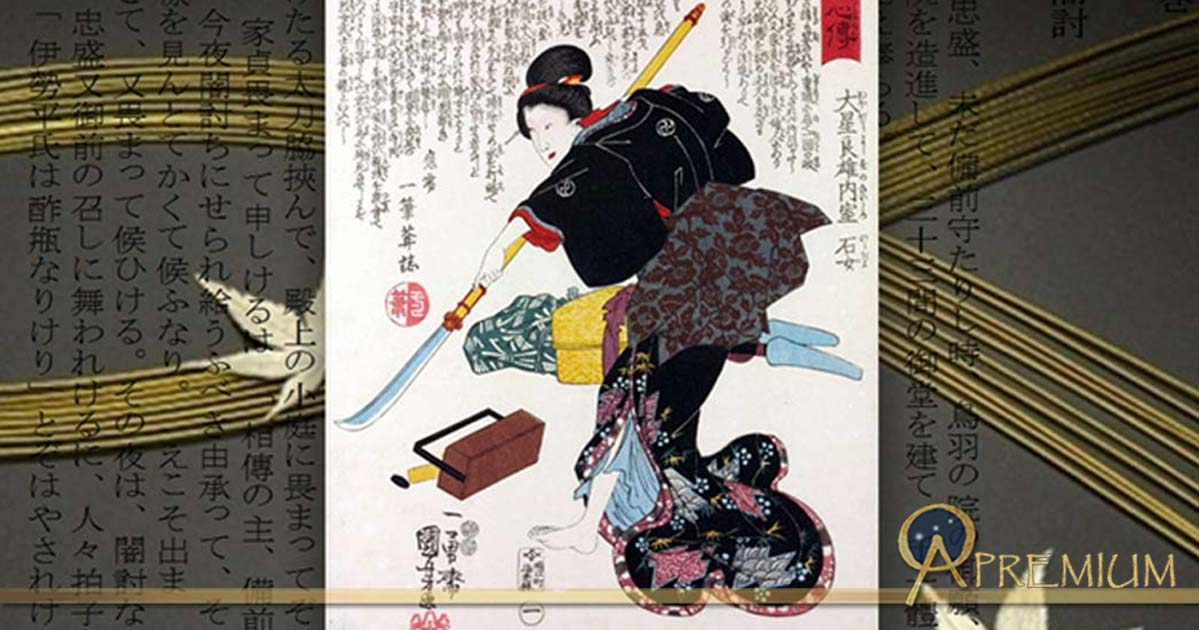 Art of War: Onna Bugeisha of Japan and the Ancient Female Warrior Culture