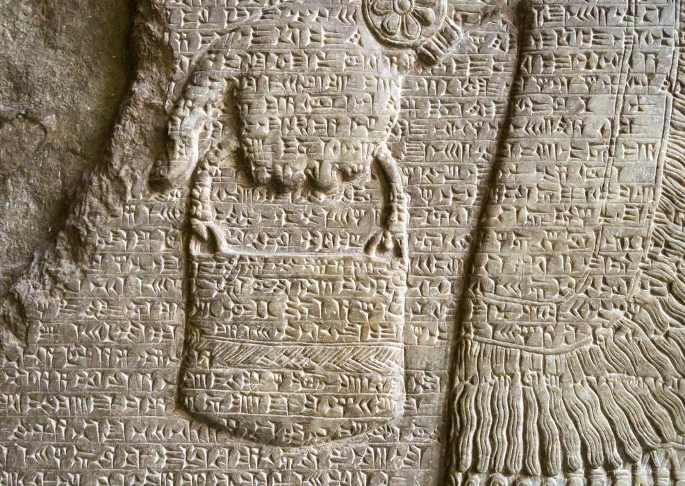 Assyrian Cuneiform