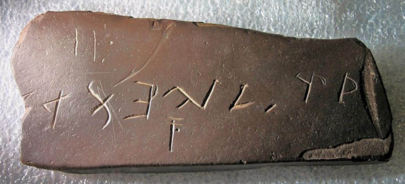 Ancient Travels to the Americas or a Modern Forgery? Who Made the Bat Creek Inscription?