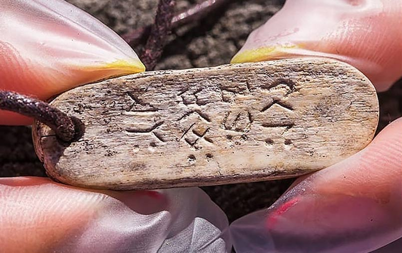 Bone found in Namsky district with runic writing.