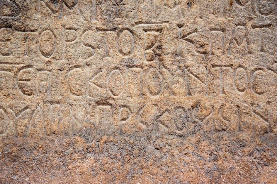 Representation of the ancient inscription on Brittany Rock. Source: Denis Rozhnovsky / Adobe Stock.