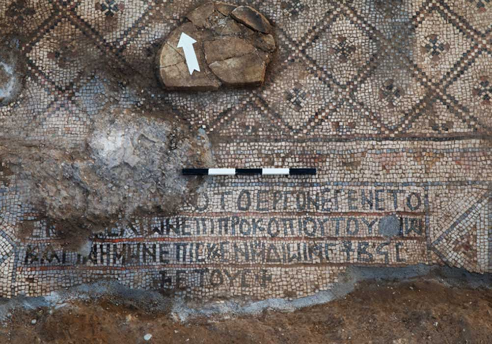 1,500-year-old mosaic at Ashdod-Yam, with an inscription in Greek mentioning a date - 292 according to the Georgian calendar - which is 539 AD.