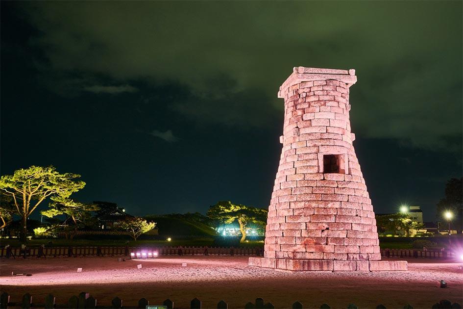 Cheomseongdae observatory at night, Gyeongju, South Korea.          Source: Ivan / Adobe stock