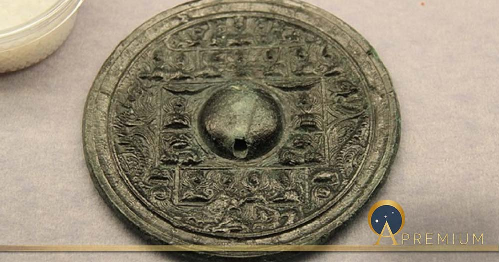 Chinese Bronze Mirror (CC BY-SA 1.0)