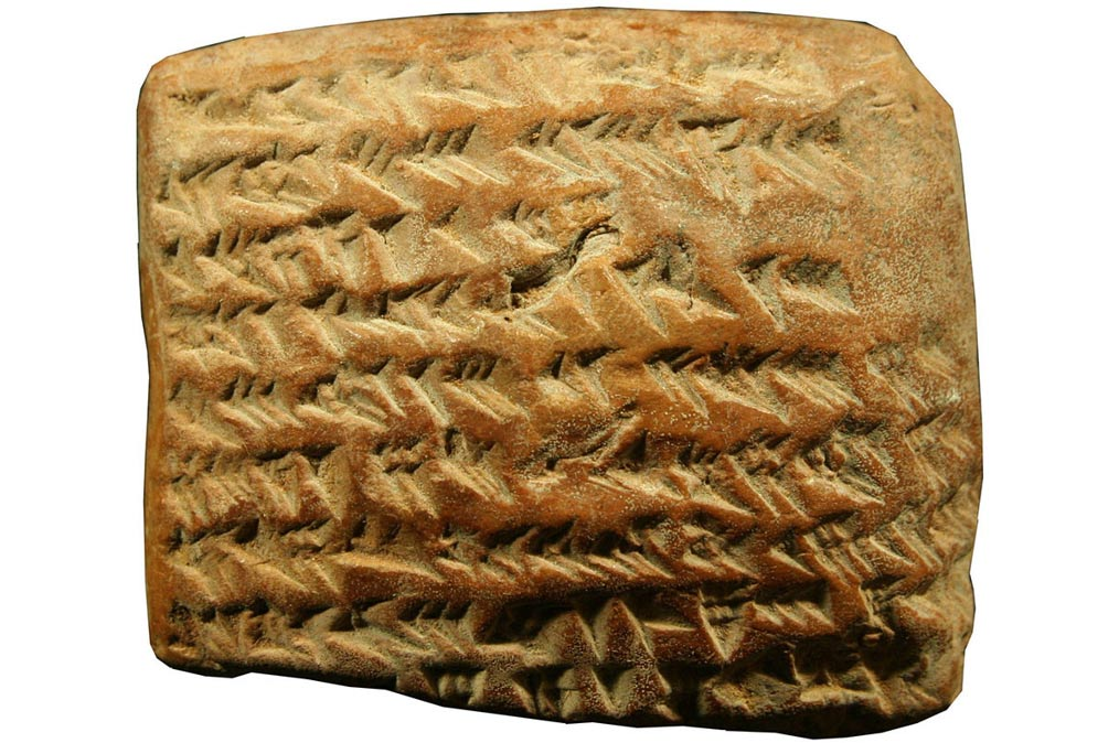 The Clay Tablet that reveals the Babylonians were using calculus to track the path of Jupiter.