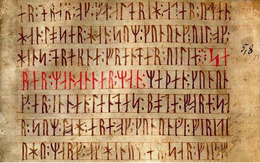 Detail of the Codex runicus, a vellum manuscript from c. 1300 containing one of the oldest and best preserved texts of the Scanian law (Skånske lov), written entirely in runes.