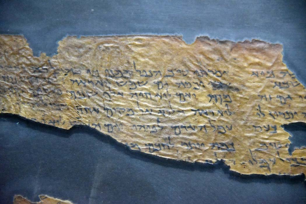 Part of Dead Sea Scroll number 109 (4Q109), also known as Qohelet (Ecclesiastes). From Qumran Cave 4