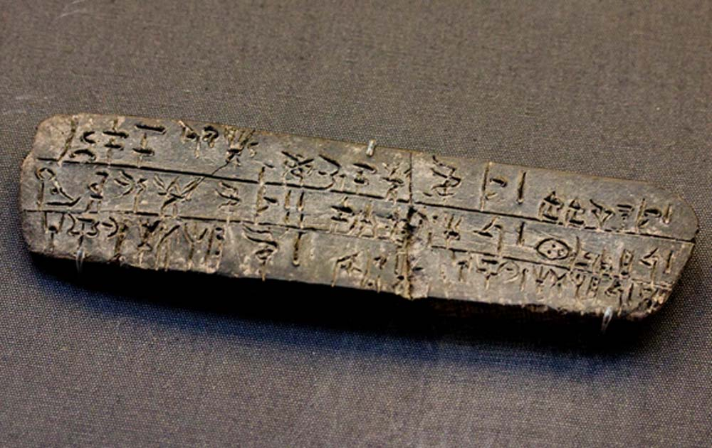 Clay Tablet inscribed with Linear B script dated 1450-1375 BC, Knossos