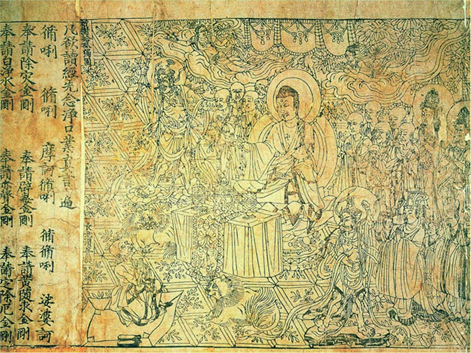 The Dunhuang Diamond Sutra.