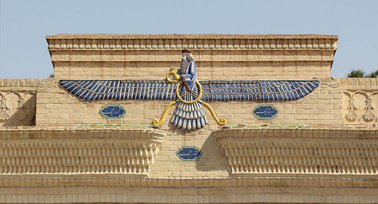 Faravahar, symbol of Zoroaster, at a Fire Temple in Yazd.