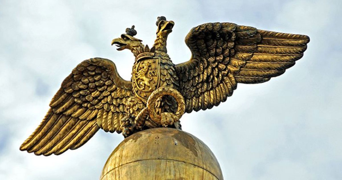 The Double-Headed Eagle: An Everlasting Symbol of Power ...