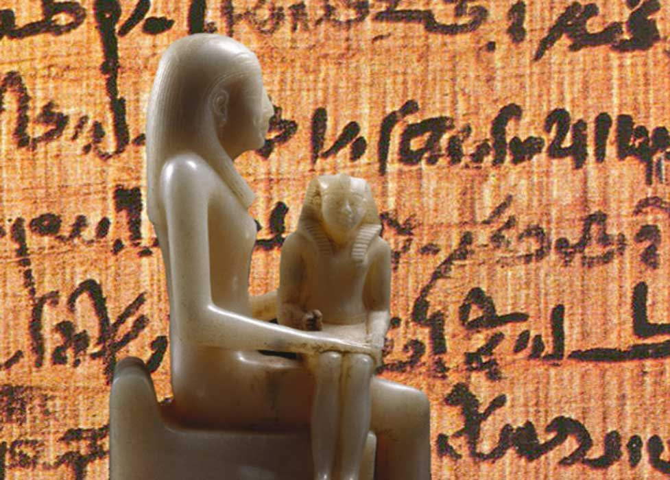 Statue of Queen Ankhnes-meryre II and Her Son, Pepy II. (Brooklyn Museum) Background: Papyrus with ancient Egyptian writing.