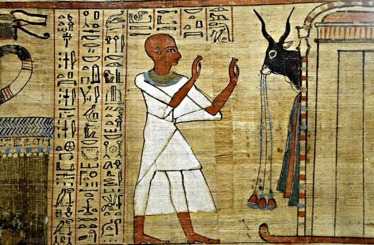 Egyptian papyrus, Book of the Dead