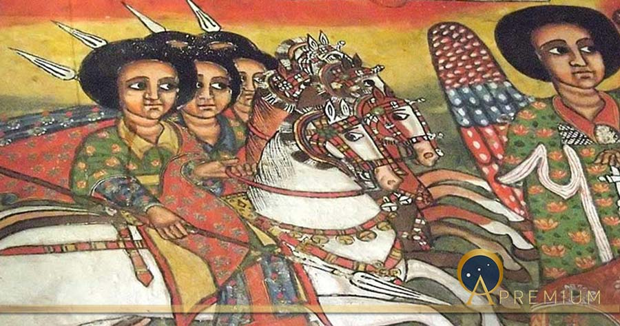 The Periplus Of The Ports Of Ethiopia, The Hidden Empire