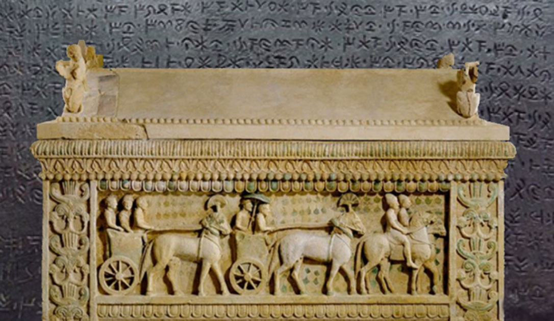 The 5th century BC Amathus sarcophagus found in Amathus integrates Greek, Cypriot, and Oriental features. (Public Domain) Background: Detail of the Idalion Decree, a Bronze plaque engraved on both faces with a Cyprian inscription.