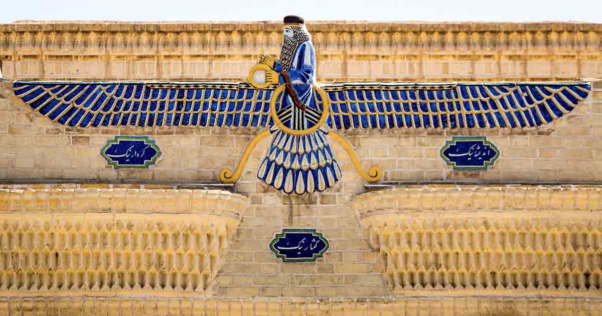 The Faravahar: The Ancient Zoroastrian Symbol of Iran