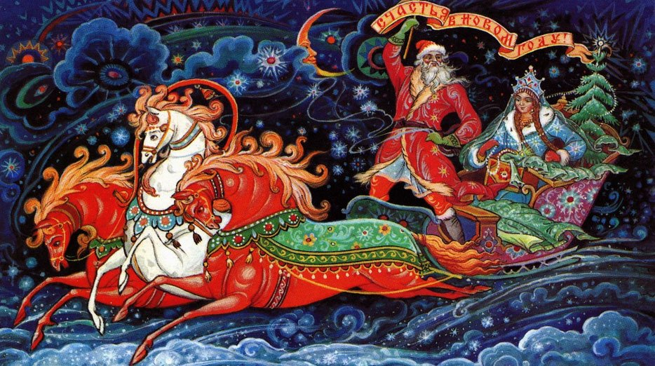 ded moroz and snegurochka in the sleigh
