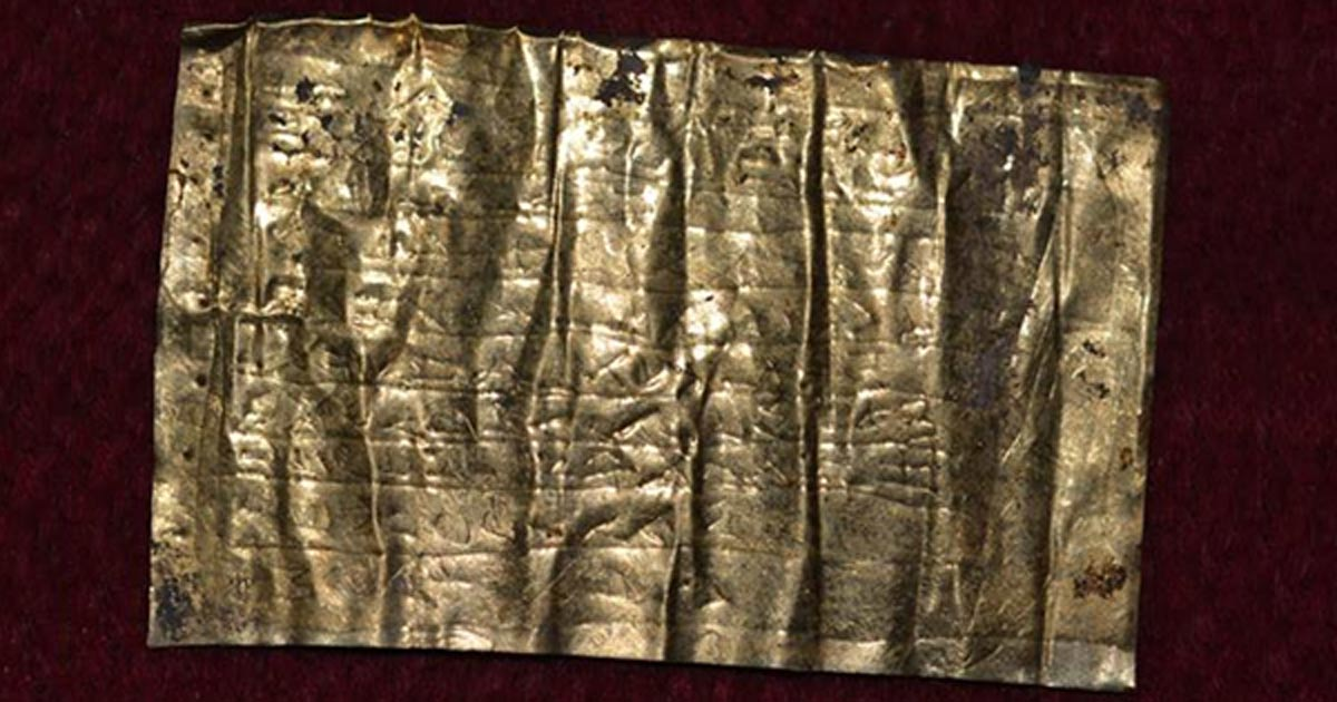 Golden curse tablets found in ancient serbian tombs invoke gods and a gold curse tablet dating back to 4th century ad institute of archaeology belgrade publicscrutiny Choice Image