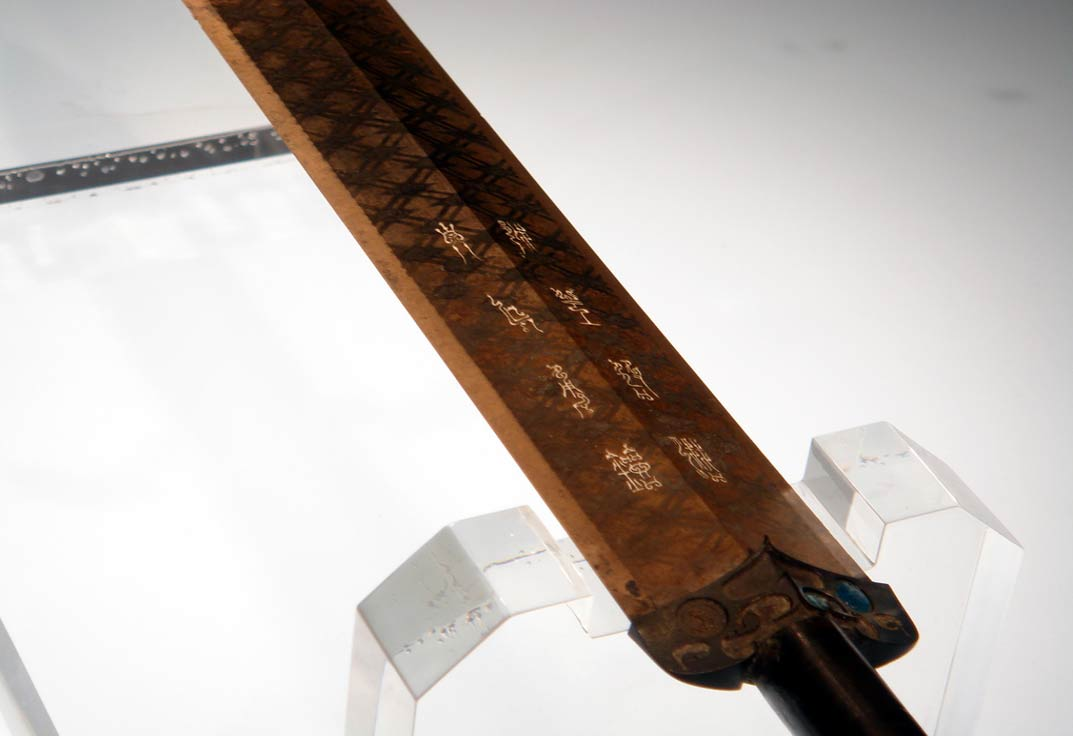 Goujian: The Ancient Chinese Sword