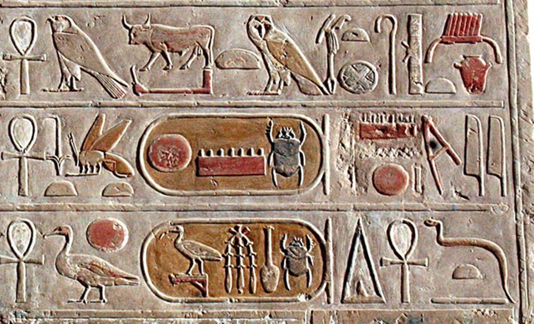 Hidden In The Hieroglyphs Is Ancient Egyptian A Lost