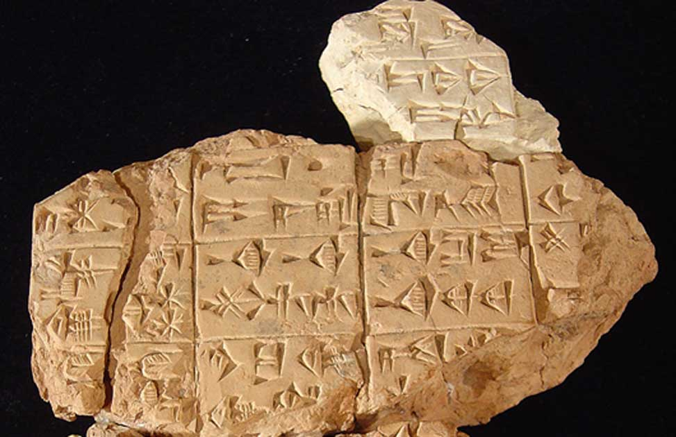 Instructions of Shuruppak: 4,600 Years Ago, A Sumerian King Instructed His Son on How to Behave