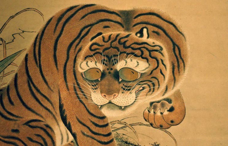 British Museum, Japanese tiger on a scroll painting.