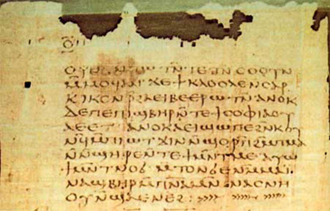 Fragment of Apocalypse of Peter, part of the Nag-Hammadi-Codex found in Egypt.