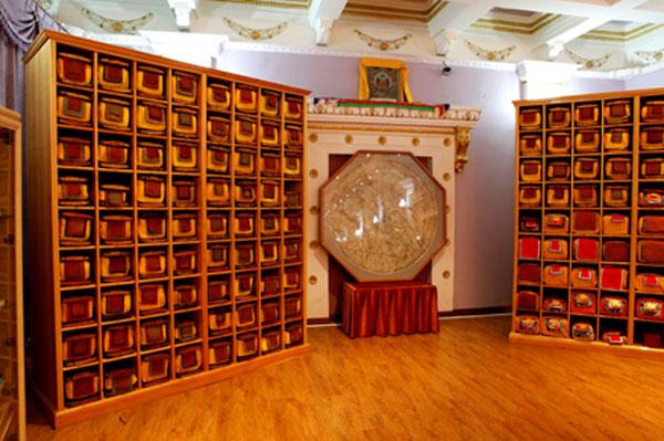 The Kangyur Written with 9 Precious Stones