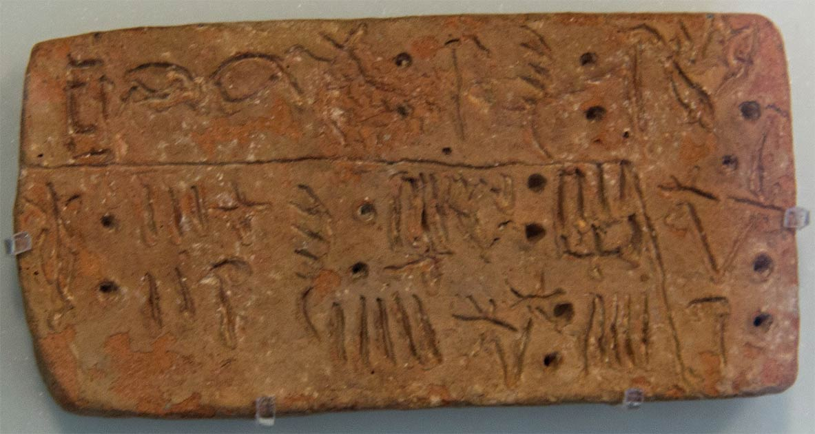 An example, one of very few, of the Minoan Linear A script, found on Crete, Greece.   Source: (Zde / CC BY-SA 4.0)