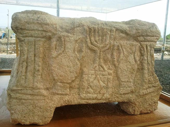 The Magdala Stone or altar in a temple where Jesus possibly preached (Wikimedia Commons)