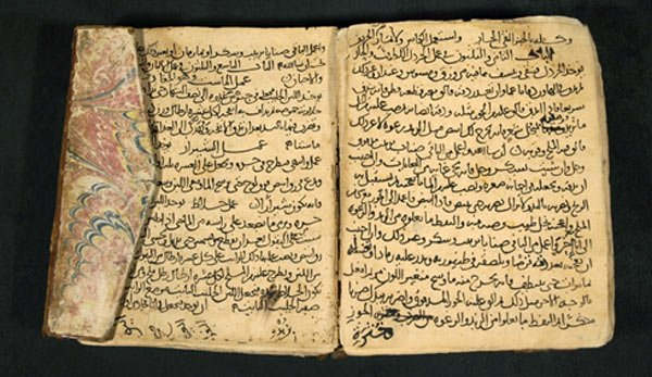 1,000-year-old Middle Eastern recipe book