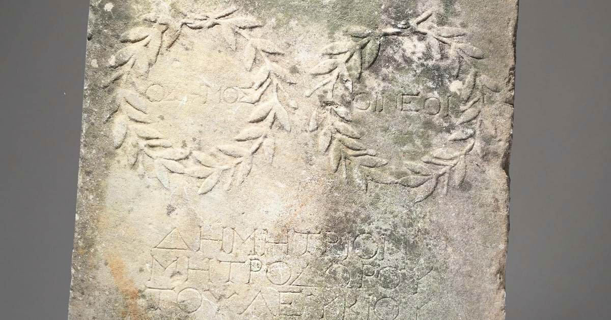 Ancient Roman Marble Used As A Step Is Worth Thousands
