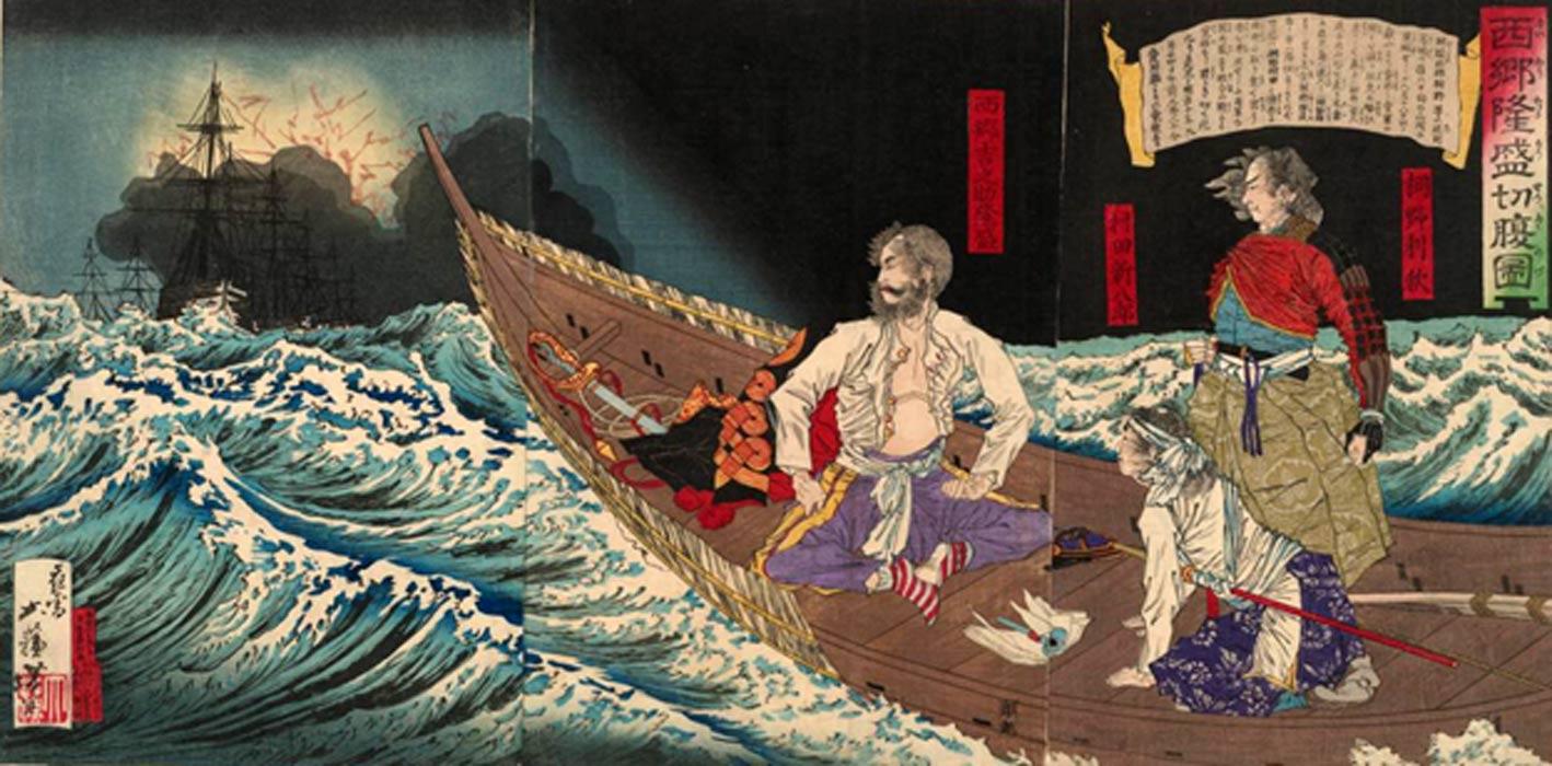 A Samurai Preparing for Seppuku