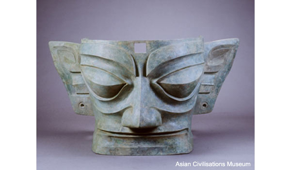 Sanxingdui Artefacts in China
