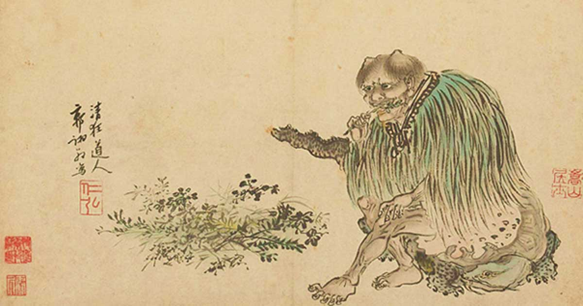 Shennong the god king of chinese medicine and agriculture ancient shennong the god king of chinese medicine and agriculture fandeluxe Images