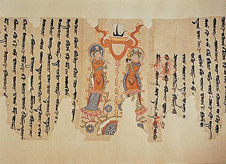 Words From The Ancient Past The Sogdian Ancient Letters
