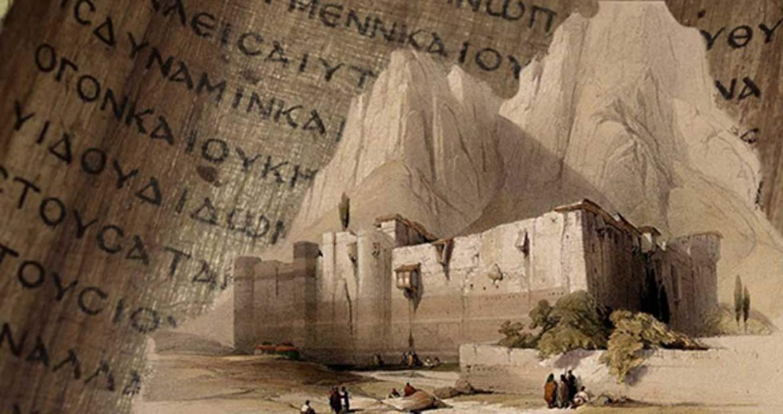 Monastery of St. Catherine at Mount Sinai.