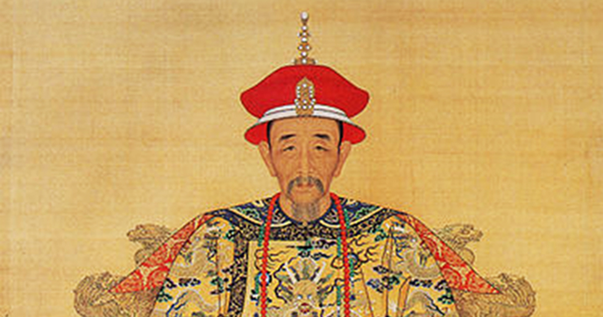 Detail of a portrait of the Kangxi Emperor in Court Dress.