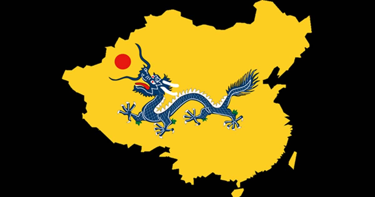 The Qing Dynasty Last Of The Imperial Dynasties Of China Part 1
