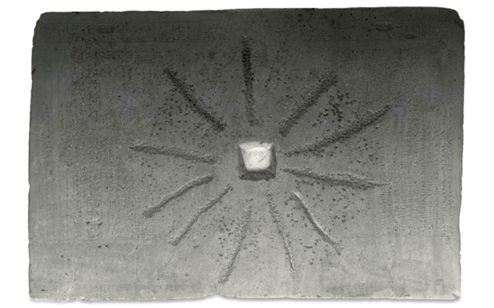 The Shabaka Stone: Ancient Relic tells of God Ptah and his Creation of the Universe