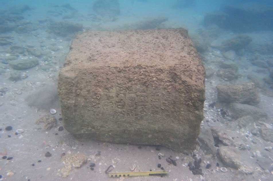 Immense 1,900-Year-Old Slab Found Underwater Names Forgotten Roman Ruler During Bloody Jewish Revolt