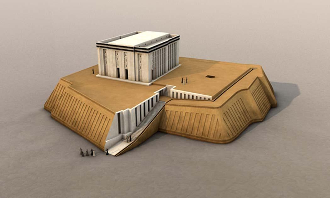 ziggurat global institute of technology